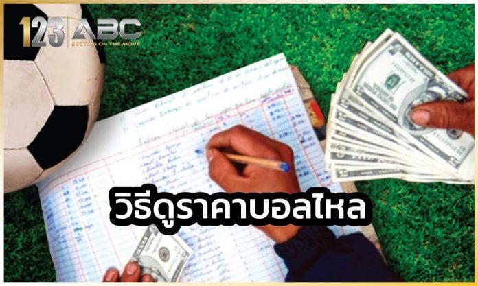 ราคาบอลไหล บาคาร่าออนไลน์ เครดิตฟรี Sexy Baccarat SA Casino SA Casino SA Casino คาสิโนออนไลน์