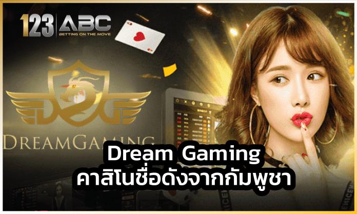 Dream Gaming Allbet Casino AG Asia Gaming เว็บคาสิโน วิธีดูราคาบอล ราคาบอลไหล บาคาร่าออนไลน์ เครดิตฟรี Sexy Baccarat SA Casino SA Casino SA Casino คาสิโนออนไลน์