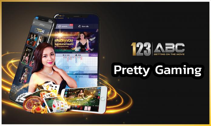 Pretty Gaming eBET Dream Gaming Allbet Casino AG Asia Gaming เว็บคาสิโน วิธีดูราคาบอล ราคาบอลไหล บาคาร่าออนไลน์ เครดิตฟรี Sexy Baccarat SA Casino SA Casino SA Casino คาสิโนออนไลน์