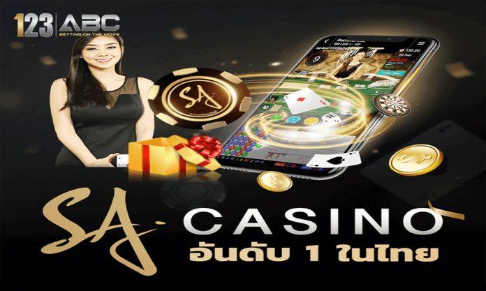 SA Casino คาสิโนออนไลน์