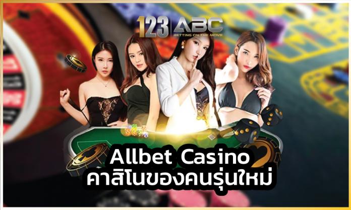 Allbet Casino เว็บพนันออนไลน์ ช่องทางรวยปี 2021 (ลิงค์รับทรัพย์) หารายได้เสริม (จากการแทงบอล) SA Casino เว็บแทงบอล Allbet Casino แทงบอลออนไลน์ เทคนิคเล่นบาคาร่า sa casino Flaming Fox (ค่าย Red Tiger) คาสิโนออนไลน์ คาสิโนออนไลน์ Sexy Baccarat เว็บคาสิโน PG Slot แทงบอลสเต็ป SA CASINO คาสิโนเว็บไหนดี SA Casino สล็อตออนไลน์ SA CASINO เทคนิคเล่นเกมสล็อตให้ได้เงิน เว็บแทงบอล วิธีแทงบอลออนไลน์ วิธีดูราคาบอล SA Casino SA Casino Flaming Fox (ค่าย Red Tiger) แทงบอลออนไลน์ แทงบอลสด Pretty Gaming eBET Dream Gaming Allbet Casino AG Asia Gaming เว็บคาสิโน วิธีดูราคาบอล ราคาบอลไหล บาคาร่าออนไลน์ เครดิตฟรี Sexy Baccarat SA Casino SA Casino SA Casino คาสิโนออนไลน์