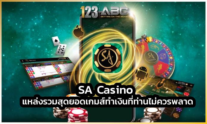 SA Casino SA Casino Flaming Fox (ค่าย Red Tiger) แทงบอลออนไลน์ แทงบอลสด Pretty Gaming eBET Dream Gaming Allbet Casino AG Asia Gaming เว็บคาสิโน วิธีดูราคาบอล ราคาบอลไหล บาคาร่าออนไลน์ เครดิตฟรี Sexy Baccarat SA Casino SA Casino SA Casino คาสิโนออนไลน์