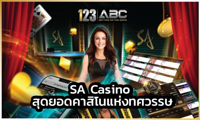 SA Casino Allbet Casino เว็บพนันออนไลน์ ช่องทางรวยปี 2021 (ลิงค์รับทรัพย์) หารายได้เสริม (จากการแทงบอล) SA Casino เว็บแทงบอล Allbet Casino แทงบอลออนไลน์ เทคนิคเล่นบาคาร่า sa casino Flaming Fox (ค่าย Red Tiger) คาสิโนออนไลน์ คาสิโนออนไลน์ Sexy Baccarat เว็บคาสิโน PG Slot แทงบอลสเต็ป SA CASINO คาสิโนเว็บไหนดี SA Casino สล็อตออนไลน์ SA CASINO เทคนิคเล่นเกมสล็อตให้ได้เงิน เว็บแทงบอล วิธีแทงบอลออนไลน์ วิธีดูราคาบอล SA Casino SA Casino Flaming Fox (ค่าย Red Tiger) แทงบอลออนไลน์ แทงบอลสด Pretty Gaming eBET Dream Gaming Allbet Casino AG Asia Gaming เว็บคาสิโน วิธีดูราคาบอล ราคาบอลไหล บาคาร่าออนไลน์ เครดิตฟรี Sexy Baccarat SA Casino SA Casino SA Casino คาสิโนออนไลน์