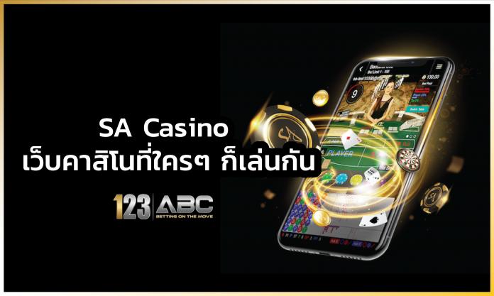 SA Casino Flaming Fox (ค่าย Red Tiger) แทงบอลออนไลน์ แทงบอลสด Pretty Gaming eBET Dream Gaming Allbet Casino AG Asia Gaming เว็บคาสิโน วิธีดูราคาบอล ราคาบอลไหล บาคาร่าออนไลน์ เครดิตฟรี Sexy Baccarat SA Casino SA Casino SA Casino คาสิโนออนไลน์