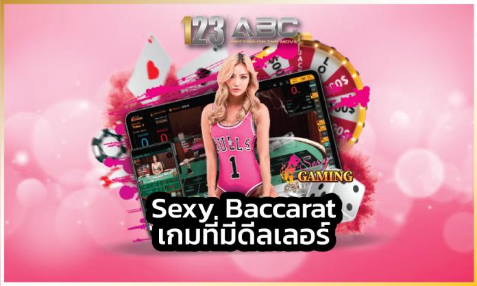 Sexy Baccarat เว็บคาสิโน PG Slot แทงบอลสเต็ป SA CASINO คาสิโนเว็บไหนดี SA Casino สล็อตออนไลน์ SA CASINO เทคนิคเล่นเกมสล็อตให้ได้เงิน เว็บแทงบอล วิธีแทงบอลออนไลน์ วิธีดูราคาบอล SA Casino SA Casino Flaming Fox (ค่าย Red Tiger) แทงบอลออนไลน์ แทงบอลสด Pretty Gaming eBET Dream Gaming Allbet Casino AG Asia Gaming เว็บคาสิโน วิธีดูราคาบอล ราคาบอลไหล บาคาร่าออนไลน์ เครดิตฟรี Sexy Baccarat SA Casino SA Casino SA Casino คาสิโนออนไลน์