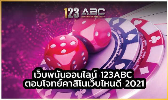 คาสิโนเว็บไหนดี SA Casino SA Casino เว็บแทงบอล บาคาร่าออนไลน์ PG Slot PG Slot SA Casino Allbet Casino เว็บพนันออนไลน์ ช่องทางรวยปี 2021 (ลิงค์รับทรัพย์) หารายได้เสริม (จากการแทงบอล) SA Casino เว็บแทงบอล Allbet Casino แทงบอลออนไลน์ เทคนิคเล่นบาคาร่า sa casino Flaming Fox (ค่าย Red Tiger) คาสิโนออนไลน์ คาสิโนออนไลน์ Sexy Baccarat เว็บคาสิโน PG Slot แทงบอลสเต็ป SA CASINO คาสิโนเว็บไหนดี SA Casino สล็อตออนไลน์ SA CASINO เทคนิคเล่นเกมสล็อตให้ได้เงิน เว็บแทงบอล วิธีแทงบอลออนไลน์ วิธีดูราคาบอล SA Casino SA Casino Flaming Fox (ค่าย Red Tiger) แทงบอลออนไลน์ แทงบอลสด Pretty Gaming eBET Dream Gaming Allbet Casino AG Asia Gaming เว็บคาสิโน วิธีดูราคาบอล ราคาบอลไหล บาคาร่าออนไลน์ เครดิตฟรี Sexy Baccarat SA Casino SA Casino SA Casino คาสิโนออนไลน์