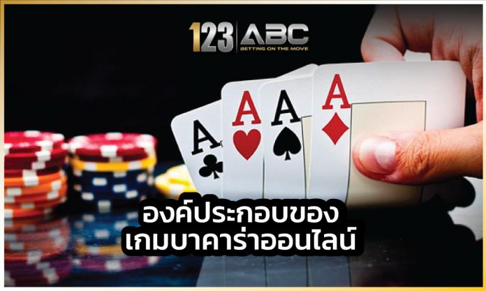 บาคาร่าออนไลน์ PG Slot PG Slot SA Casino Allbet Casino เว็บพนันออนไลน์ ช่องทางรวยปี 2021 (ลิงค์รับทรัพย์) หารายได้เสริม (จากการแทงบอล) SA Casino เว็บแทงบอล Allbet Casino แทงบอลออนไลน์ เทคนิคเล่นบาคาร่า sa casino Flaming Fox (ค่าย Red Tiger) คาสิโนออนไลน์ คาสิโนออนไลน์ Sexy Baccarat เว็บคาสิโน PG Slot แทงบอลสเต็ป SA CASINO คาสิโนเว็บไหนดี SA Casino สล็อตออนไลน์ SA CASINO เทคนิคเล่นเกมสล็อตให้ได้เงิน เว็บแทงบอล วิธีแทงบอลออนไลน์ วิธีดูราคาบอล SA Casino SA Casino Flaming Fox (ค่าย Red Tiger) แทงบอลออนไลน์ แทงบอลสด Pretty Gaming eBET Dream Gaming Allbet Casino AG Asia Gaming เว็บคาสิโน วิธีดูราคาบอล ราคาบอลไหล บาคาร่าออนไลน์ เครดิตฟรี Sexy Baccarat SA Casino SA Casino SA Casino คาสิโนออนไลน์