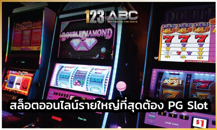 PG Slot PG Slot SA Casino Allbet Casino เว็บพนันออนไลน์ ช่องทางรวยปี 2021 (ลิงค์รับทรัพย์) หารายได้เสริม (จากการแทงบอล) SA Casino เว็บแทงบอล Allbet Casino แทงบอลออนไลน์ เทคนิคเล่นบาคาร่า sa casino Flaming Fox (ค่าย Red Tiger) คาสิโนออนไลน์ คาสิโนออนไลน์ Sexy Baccarat เว็บคาสิโน PG Slot แทงบอลสเต็ป SA CASINO คาสิโนเว็บไหนดี SA Casino สล็อตออนไลน์ SA CASINO เทคนิคเล่นเกมสล็อตให้ได้เงิน เว็บแทงบอล วิธีแทงบอลออนไลน์ วิธีดูราคาบอล SA Casino SA Casino Flaming Fox (ค่าย Red Tiger) แทงบอลออนไลน์ แทงบอลสด Pretty Gaming eBET Dream Gaming Allbet Casino AG Asia Gaming เว็บคาสิโน วิธีดูราคาบอล ราคาบอลไหล บาคาร่าออนไลน์ เครดิตฟรี Sexy Baccarat SA Casino SA Casino SA Casino คาสิโนออนไลน์