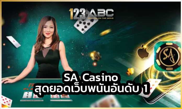 SA Casino PG SLOT แทงบอลออนไลน์ ราคาบอลไหล เว็บพนันออนไลน์ Flaming Fox (ค่าย Red Tiger) คาสิโนเว็บไหนดี SA Casino SA Casino เว็บแทงบอล บาคาร่าออนไลน์ PG Slot PG Slot SA Casino Allbet Casino เว็บพนันออนไลน์ ช่องทางรวยปี 2021 (ลิงค์รับทรัพย์) หารายได้เสริม (จากการแทงบอล) SA Casino เว็บแทงบอล Allbet Casino แทงบอลออนไลน์ เทคนิคเล่นบาคาร่า sa casino Flaming Fox (ค่าย Red Tiger) คาสิโนออนไลน์ คาสิโนออนไลน์ Sexy Baccarat เว็บคาสิโน PG Slot แทงบอลสเต็ป SA CASINO คาสิโนเว็บไหนดี SA Casino สล็อตออนไลน์ SA CASINO เทคนิคเล่นเกมสล็อตให้ได้เงิน เว็บแทงบอล วิธีแทงบอลออนไลน์ วิธีดูราคาบอล SA Casino SA Casino Flaming Fox (ค่าย Red Tiger) แทงบอลออนไลน์ แทงบอลสด Pretty Gaming eBET Dream Gaming Allbet Casino AG Asia Gaming เว็บคาสิโน วิธีดูราคาบอล ราคาบอลไหล บาคาร่าออนไลน์ เครดิตฟรี Sexy Baccarat SA Casino SA Casino SA Casino คาสิโนออนไลน์