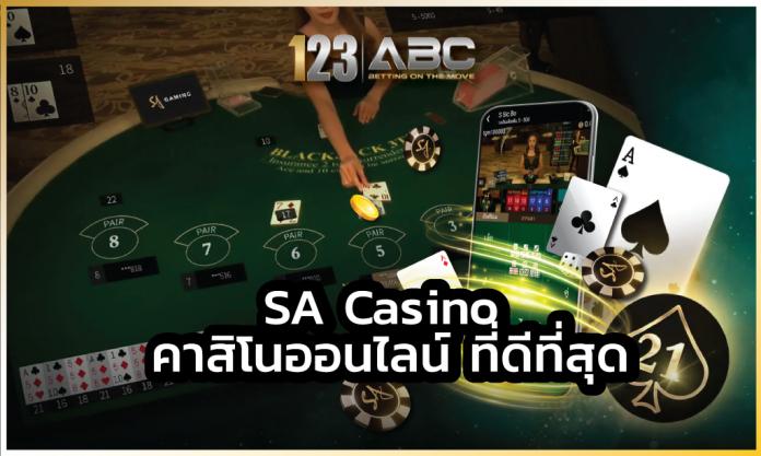 SA Casino ราคาบอลไหล SA Casino PG SLOT แทงบอลออนไลน์ ราคาบอลไหล เว็บพนันออนไลน์ Flaming Fox (ค่าย Red Tiger) คาสิโนเว็บไหนดี SA Casino SA Casino เว็บแทงบอล บาคาร่าออนไลน์ PG Slot PG Slot SA Casino Allbet Casino เว็บพนันออนไลน์ ช่องทางรวยปี 2021 (ลิงค์รับทรัพย์) หารายได้เสริม (จากการแทงบอล) SA Casino เว็บแทงบอล Allbet Casino แทงบอลออนไลน์ เทคนิคเล่นบาคาร่า sa casino Flaming Fox (ค่าย Red Tiger) คาสิโนออนไลน์ คาสิโนออนไลน์ Sexy Baccarat เว็บคาสิโน PG Slot แทงบอลสเต็ป SA CASINO คาสิโนเว็บไหนดี SA Casino สล็อตออนไลน์ SA CASINO เทคนิคเล่นเกมสล็อตให้ได้เงิน เว็บแทงบอล วิธีแทงบอลออนไลน์ วิธีดูราคาบอล SA Casino SA Casino Flaming Fox (ค่าย Red Tiger) แทงบอลออนไลน์ แทงบอลสด Pretty Gaming eBET Dream Gaming Allbet Casino AG Asia Gaming เว็บคาสิโน วิธีดูราคาบอล ราคาบอลไหล บาคาร่าออนไลน์ เครดิตฟรี Sexy Baccarat SA Casino SA Casino SA Casino คาสิโนออนไลน์