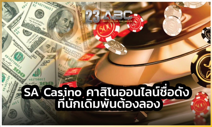 SA Casino หารายได้เสริม (ลิงค์รับทรัพย์) SA Casino ราคาบอลไหล SA Casino PG SLOT แทงบอลออนไลน์ ราคาบอลไหล เว็บพนันออนไลน์ Flaming Fox (ค่าย Red Tiger) คาสิโนเว็บไหนดี SA Casino SA Casino เว็บแทงบอล บาคาร่าออนไลน์ PG Slot PG Slot SA Casino Allbet Casino เว็บพนันออนไลน์ ช่องทางรวยปี 2021 (ลิงค์รับทรัพย์) หารายได้เสริม (จากการแทงบอล) SA Casino เว็บแทงบอล Allbet Casino แทงบอลออนไลน์ เทคนิคเล่นบาคาร่า sa casino Flaming Fox (ค่าย Red Tiger) คาสิโนออนไลน์ คาสิโนออนไลน์ Sexy Baccarat เว็บคาสิโน PG Slot แทงบอลสเต็ป SA CASINO คาสิโนเว็บไหนดี SA Casino สล็อตออนไลน์ SA CASINO เทคนิคเล่นเกมสล็อตให้ได้เงิน เว็บแทงบอล วิธีแทงบอลออนไลน์ วิธีดูราคาบอล SA Casino SA Casino Flaming Fox (ค่าย Red Tiger) แทงบอลออนไลน์ แทงบอลสด Pretty Gaming eBET Dream Gaming Allbet Casino AG Asia Gaming เว็บคาสิโน วิธีดูราคาบอล ราคาบอลไหล บาคาร่าออนไลน์ เครดิตฟรี Sexy Baccarat SA Casino SA Casino SA Casino คาสิโนออนไลน์