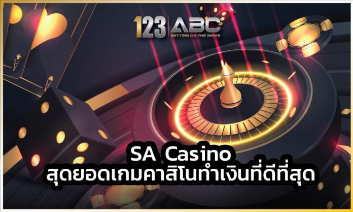 SA Casino สูตรฟรีสปิน แทงบอลออนไลน์ SA Casino หารายได้เสริม (ลิงค์รับทรัพย์) SA Casino ราคาบอลไหล SA Casino PG SLOT แทงบอลออนไลน์ ราคาบอลไหล เว็บพนันออนไลน์ Flaming Fox (ค่าย Red Tiger) คาสิโนเว็บไหนดี SA Casino SA Casino เว็บแทงบอล บาคาร่าออนไลน์ PG Slot PG Slot SA Casino Allbet Casino เว็บพนันออนไลน์ ช่องทางรวยปี 2021 (ลิงค์รับทรัพย์) หารายได้เสริม (จากการแทงบอล) SA Casino เว็บแทงบอล Allbet Casino แทงบอลออนไลน์ เทคนิคเล่นบาคาร่า sa casino Flaming Fox (ค่าย Red Tiger) คาสิโนออนไลน์ คาสิโนออนไลน์ Sexy Baccarat เว็บคาสิโน PG Slot แทงบอลสเต็ป SA CASINO คาสิโนเว็บไหนดี SA Casino สล็อตออนไลน์ SA CASINO เทคนิคเล่นเกมสล็อตให้ได้เงิน เว็บแทงบอล วิธีแทงบอลออนไลน์ วิธีดูราคาบอล SA Casino SA Casino Flaming Fox (ค่าย Red Tiger) แทงบอลออนไลน์ แทงบอลสด Pretty Gaming eBET Dream Gaming Allbet Casino AG Asia Gaming เว็บคาสิโน วิธีดูราคาบอล ราคาบอลไหล บาคาร่าออนไลน์ เครดิตฟรี Sexy Baccarat SA Casino SA Casino SA Casino คาสิโนออนไลน์