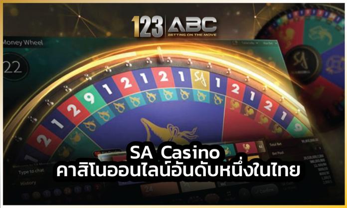 SA Casino พนันบอลออนไลน์ แทงบอลออนไลน์ SA Casino คาสิโนออนไลน์ PG SLOT วิธีดูราคาบอล เว็บแทงบอล คาสิโนเว็บไหนดี คาสิโนออนไลน์ คาสิโนออนไลน์ SA Casino สูตรฟรีสปิน แทงบอลออนไลน์ SA Casino หารายได้เสริม (ลิงค์รับทรัพย์) SA Casino ราคาบอลไหล SA Casino PG SLOT แทงบอลออนไลน์ ราคาบอลไหล เว็บพนันออนไลน์ Flaming Fox (ค่าย Red Tiger) คาสิโนเว็บไหนดี SA Casino SA Casino เว็บแทงบอล บาคาร่าออนไลน์ PG Slot PG Slot SA Casino Allbet Casino เว็บพนันออนไลน์ ช่องทางรวยปี 2021 (ลิงค์รับทรัพย์) หารายได้เสริม (จากการแทงบอล) SA Casino เว็บแทงบอล Allbet Casino แทงบอลออนไลน์ เทคนิคเล่นบาคาร่า sa casino Flaming Fox (ค่าย Red Tiger) คาสิโนออนไลน์ คาสิโนออนไลน์ Sexy Baccarat เว็บคาสิโน PG Slot แทงบอลสเต็ป SA CASINO คาสิโนเว็บไหนดี SA Casino สล็อตออนไลน์ SA CASINO เทคนิคเล่นเกมสล็อตให้ได้เงิน เว็บแทงบอล วิธีแทงบอลออนไลน์ วิธีดูราคาบอล SA Casino SA Casino Flaming Fox (ค่าย Red Tiger) แทงบอลออนไลน์ แทงบอลสด Pretty Gaming eBET Dream Gaming Allbet Casino AG Asia Gaming เว็บคาสิโน วิธีดูราคาบอล ราคาบอลไหล บาคาร่าออนไลน์ เครดิตฟรี Sexy Baccarat SA Casino SA Casino SA Casino คาสิโนออนไลน์