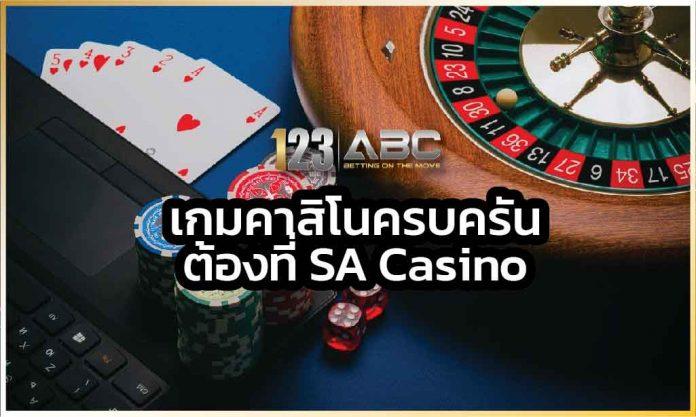 SA Casino เว็บแทงบอล บาคาร่าออนไลน์ PG Slot PG Slot SA Casino Allbet Casino เว็บพนันออนไลน์ ช่องทางรวยปี 2021 (ลิงค์รับทรัพย์) หารายได้เสริม (จากการแทงบอล) SA Casino เว็บแทงบอล Allbet Casino แทงบอลออนไลน์ เทคนิคเล่นบาคาร่า sa casino Flaming Fox (ค่าย Red Tiger) คาสิโนออนไลน์ คาสิโนออนไลน์ Sexy Baccarat เว็บคาสิโน PG Slot แทงบอลสเต็ป SA CASINO คาสิโนเว็บไหนดี SA Casino สล็อตออนไลน์ SA CASINO เทคนิคเล่นเกมสล็อตให้ได้เงิน เว็บแทงบอล วิธีแทงบอลออนไลน์ วิธีดูราคาบอล SA Casino SA Casino Flaming Fox (ค่าย Red Tiger) แทงบอลออนไลน์ แทงบอลสด Pretty Gaming eBET Dream Gaming Allbet Casino AG Asia Gaming เว็บคาสิโน วิธีดูราคาบอล ราคาบอลไหล บาคาร่าออนไลน์ เครดิตฟรี Sexy Baccarat SA Casino SA Casino SA Casino คาสิโนออนไลน์