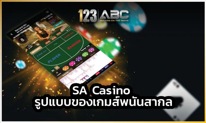 SA Casino SA Casino เว็บแทงบอล บาคาร่าออนไลน์ PG Slot PG Slot SA Casino Allbet Casino เว็บพนันออนไลน์ ช่องทางรวยปี 2021 (ลิงค์รับทรัพย์) หารายได้เสริม (จากการแทงบอล) SA Casino เว็บแทงบอล Allbet Casino แทงบอลออนไลน์ เทคนิคเล่นบาคาร่า sa casino Flaming Fox (ค่าย Red Tiger) คาสิโนออนไลน์ คาสิโนออนไลน์ Sexy Baccarat เว็บคาสิโน PG Slot แทงบอลสเต็ป SA CASINO คาสิโนเว็บไหนดี SA Casino สล็อตออนไลน์ SA CASINO เทคนิคเล่นเกมสล็อตให้ได้เงิน เว็บแทงบอล วิธีแทงบอลออนไลน์ วิธีดูราคาบอล SA Casino SA Casino Flaming Fox (ค่าย Red Tiger) แทงบอลออนไลน์ แทงบอลสด Pretty Gaming eBET Dream Gaming Allbet Casino AG Asia Gaming เว็บคาสิโน วิธีดูราคาบอล ราคาบอลไหล บาคาร่าออนไลน์ เครดิตฟรี Sexy Baccarat SA Casino SA Casino SA Casino คาสิโนออนไลน์