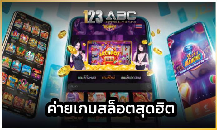 ค่ายเกมสล็อต wm casino