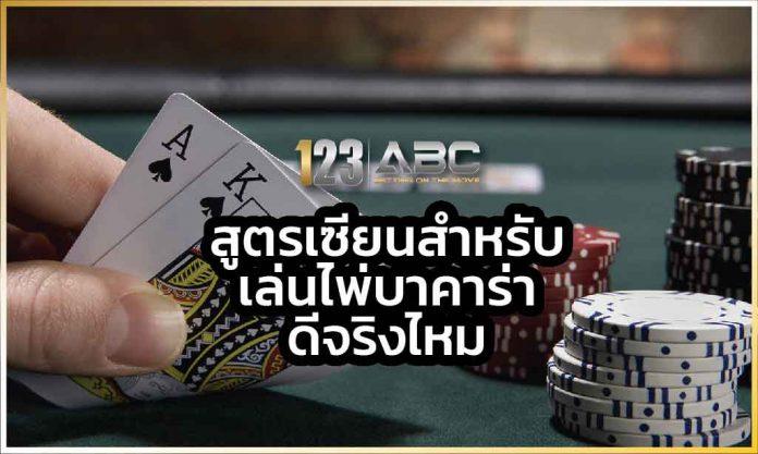 สูตรบาคาร่า SA Casino SA Casino ค่ายเกมสล็อต SA Casino ยอดเทิร์นโอเวอร์ sa casino เว็บหวย sa casino เว็บคาสิโนออนไลน์ sa casino sa casino เว็บคาสิโนออนไลน์ sa casino เทคนิคการเล่น PG SLOT SA Casino เว็บคาสิโนออนไลน์แนวหน้าของเอเชีย sa casino คาสิโนออนไลน์ที่ดีที่สุดและทันสมัยที่สุด ยอดเทิร์นโอเวอร์ ค่ายเกมสล็อต SA casino SA Casino ยอดเทิร์นโอเวอร์ SA casino SA Casino Sa Casino ลิงค์รับทรัพย์ เกมสล็อต เกมสล็อต SA Casino ค่ายเกมสล็อต wm casino