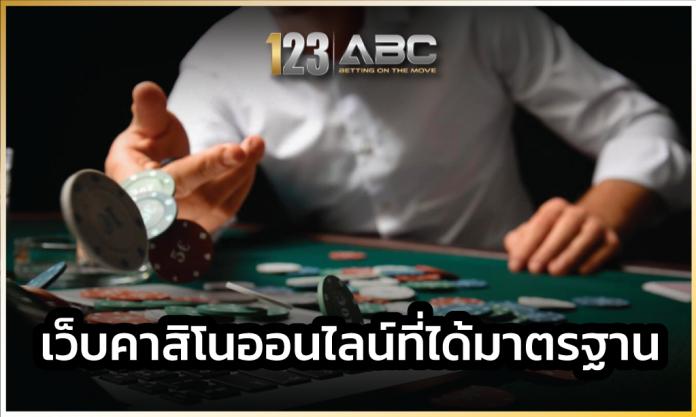 เว็บคาสิโนออนไลน์ sa casino เทคนิคการเล่น PG SLOT SA Casino เว็บคาสิโนออนไลน์แนวหน้าของเอเชีย sa casino คาสิโนออนไลน์ที่ดีที่สุดและทันสมัยที่สุด ยอดเทิร์นโอเวอร์ ค่ายเกมสล็อต SA casino SA Casino ยอดเทิร์นโอเวอร์ SA casino SA Casino Sa Casino ลิงค์รับทรัพย์ เกมสล็อต เกมสล็อต SA Casino ค่ายเกมสล็อต wm casino
