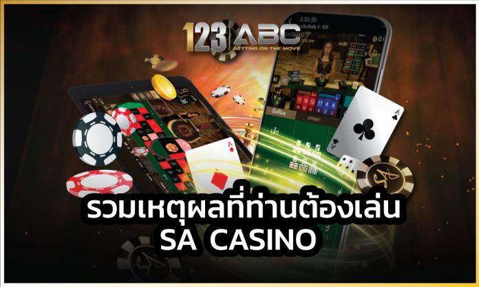 SA Casino SA Casino ค่ายเกมสล็อต SA Casino ยอดเทิร์นโอเวอร์ sa casino เว็บหวย sa casino เว็บคาสิโนออนไลน์ sa casino sa casino เว็บคาสิโนออนไลน์ sa casino เทคนิคการเล่น PG SLOT SA Casino เว็บคาสิโนออนไลน์แนวหน้าของเอเชีย sa casino คาสิโนออนไลน์ที่ดีที่สุดและทันสมัยที่สุด ยอดเทิร์นโอเวอร์ ค่ายเกมสล็อต SA casino SA Casino ยอดเทิร์นโอเวอร์ SA casino SA Casino Sa Casino ลิงค์รับทรัพย์ เกมสล็อต เกมสล็อต SA Casino ค่ายเกมสล็อต wm casino