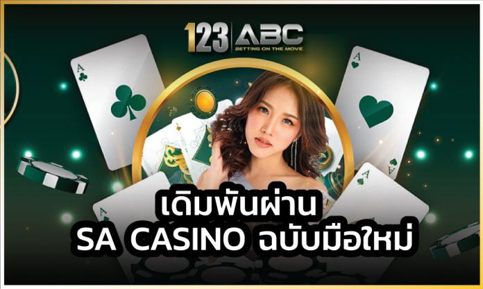 SA Casino ยอดเทิร์นโอเวอร์ sa casino เว็บหวย sa casino เว็บคาสิโนออนไลน์ sa casino sa casino เว็บคาสิโนออนไลน์ sa casino เทคนิคการเล่น PG SLOT SA Casino เว็บคาสิโนออนไลน์แนวหน้าของเอเชีย sa casino คาสิโนออนไลน์ที่ดีที่สุดและทันสมัยที่สุด ยอดเทิร์นโอเวอร์ ค่ายเกมสล็อต SA casino SA Casino ยอดเทิร์นโอเวอร์ SA casino SA Casino Sa Casino ลิงค์รับทรัพย์ เกมสล็อต เกมสล็อต SA Casino ค่ายเกมสล็อต wm casino
