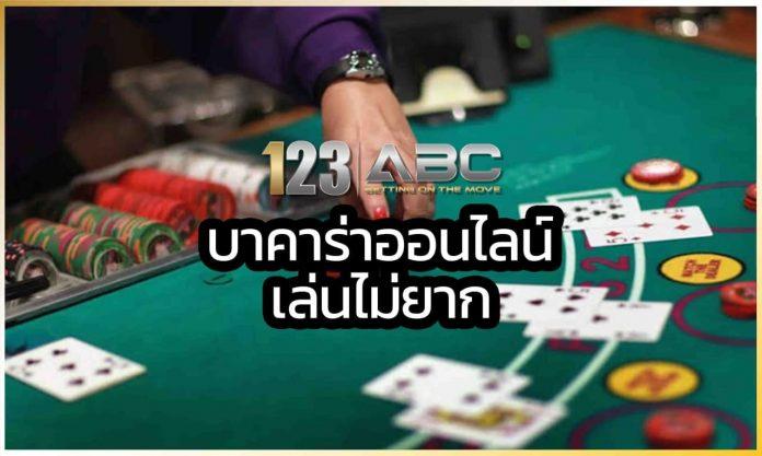 บาคาร่า sa casino SA Casino เทิร์นโอเวอร์ SA Casino โบนัส sa casino ราคาบอลไหล SA Casino ค่ายเกม คาสิโนออนไลน์ PG สร้างรายได้ คาสิโนออนไลน์ เว็บคาสิโน สูตรบาคาร่า SA Casino SA Casino ค่ายเกมสล็อต SA Casino ยอดเทิร์นโอเวอร์ sa casino เว็บหวย sa casino เว็บคาสิโนออนไลน์ sa casino sa casino เว็บคาสิโนออนไลน์ sa casino เทคนิคการเล่น PG SLOT SA Casino เว็บคาสิโนออนไลน์แนวหน้าของเอเชีย sa casino คาสิโนออนไลน์ที่ดีที่สุดและทันสมัยที่สุด ยอดเทิร์นโอเวอร์ ค่ายเกมสล็อต SA casino SA Casino ยอดเทิร์นโอเวอร์ SA casino SA Casino Sa Casino ลิงค์รับทรัพย์ เกมสล็อต เกมสล็อต SA Casino ค่ายเกมสล็อต wm casino
