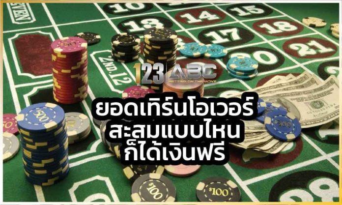 เทิร์นโอเวอร์ SA Casino โบนัส sa casino ราคาบอลไหล SA Casino ค่ายเกม คาสิโนออนไลน์ PG สร้างรายได้ คาสิโนออนไลน์ เว็บคาสิโน สูตรบาคาร่า SA Casino SA Casino ค่ายเกมสล็อต SA Casino ยอดเทิร์นโอเวอร์ sa casino เว็บหวย sa casino เว็บคาสิโนออนไลน์ sa casino sa casino เว็บคาสิโนออนไลน์ sa casino เทคนิคการเล่น PG SLOT SA Casino เว็บคาสิโนออนไลน์แนวหน้าของเอเชีย sa casino คาสิโนออนไลน์ที่ดีที่สุดและทันสมัยที่สุด ยอดเทิร์นโอเวอร์ ค่ายเกมสล็อต SA casino SA Casino ยอดเทิร์นโอเวอร์ SA casino SA Casino Sa Casino ลิงค์รับทรัพย์ เกมสล็อต เกมสล็อต SA Casino ค่ายเกมสล็อต wm casino