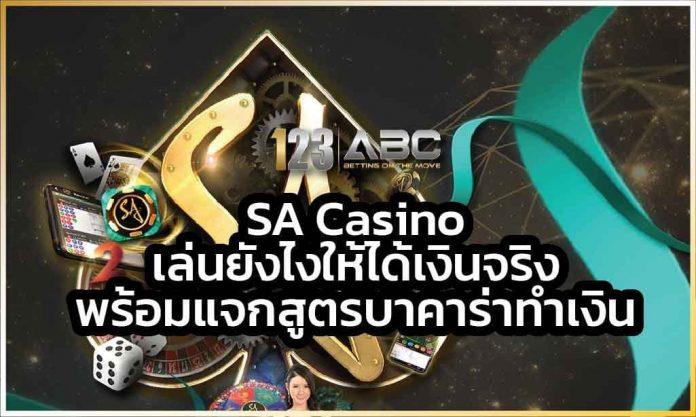 sa casino SA Casino เทิร์นโอเวอร์ SA Casino โบนัส sa casino ราคาบอลไหล SA Casino ค่ายเกม คาสิโนออนไลน์ PG สร้างรายได้ คาสิโนออนไลน์ เว็บคาสิโน สูตรบาคาร่า SA Casino SA Casino ค่ายเกมสล็อต SA Casino ยอดเทิร์นโอเวอร์ sa casino เว็บหวย sa casino เว็บคาสิโนออนไลน์ sa casino sa casino เว็บคาสิโนออนไลน์ sa casino เทคนิคการเล่น PG SLOT SA Casino เว็บคาสิโนออนไลน์แนวหน้าของเอเชีย sa casino คาสิโนออนไลน์ที่ดีที่สุดและทันสมัยที่สุด ยอดเทิร์นโอเวอร์ ค่ายเกมสล็อต SA casino SA Casino ยอดเทิร์นโอเวอร์ SA casino SA Casino Sa Casino ลิงค์รับทรัพย์ เกมสล็อต เกมสล็อต SA Casino ค่ายเกมสล็อต wm casino